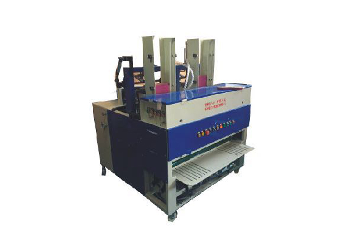 2 stations sole grinding machine.jpg