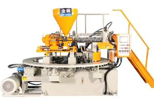 Safety Boot Injection Molding Machine