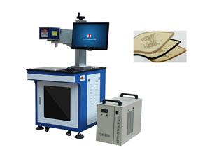 Laser Printing machine for eva sole