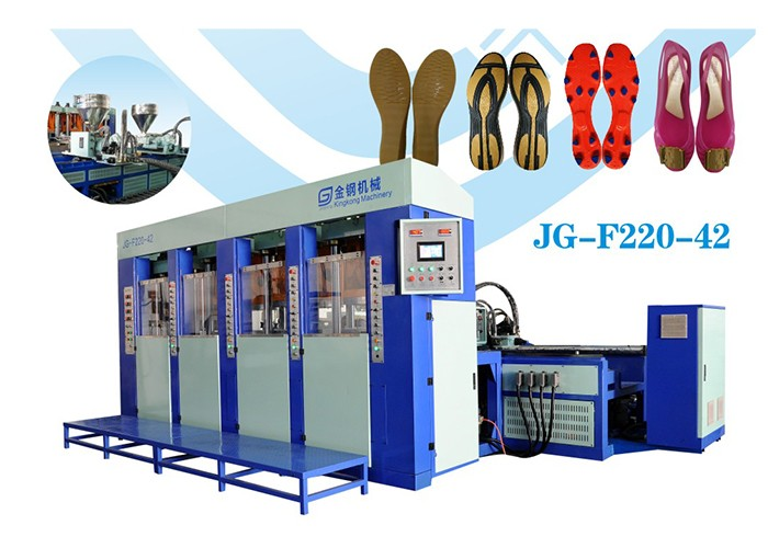 High quality TPU Sole injection molding machine Quotes,China TPU Sole injection molding machine Factory,TPU Sole injection molding machine Purchasing