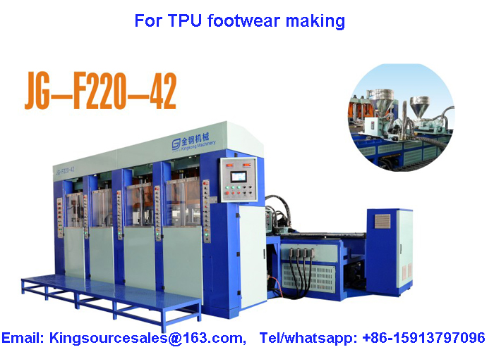 Vertical TPU sole injection molding machine