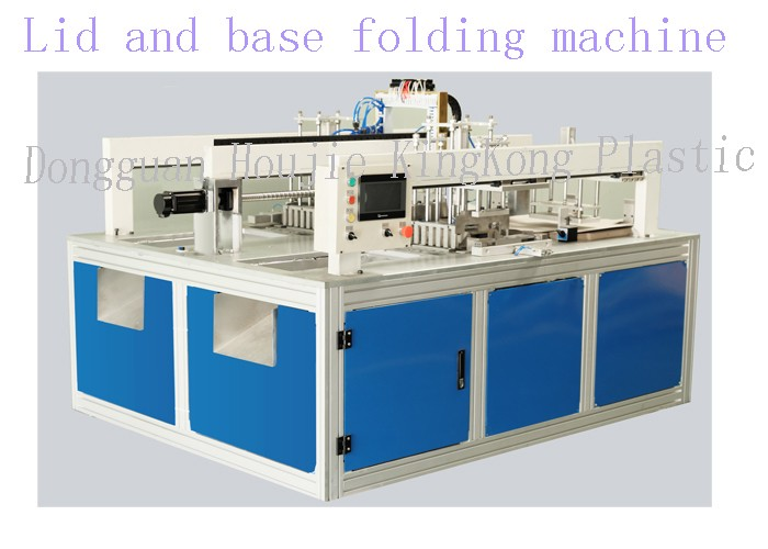 Automatic lid and base box folding machine