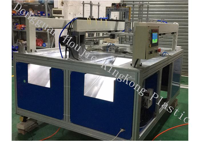 Box folding machine