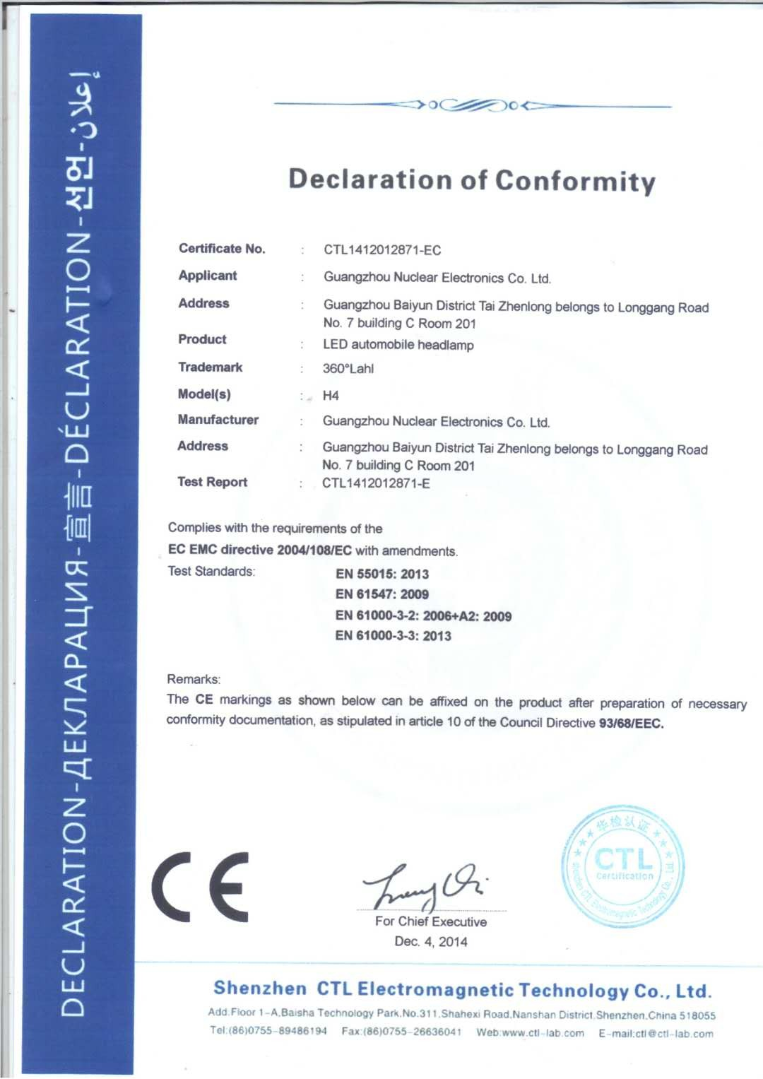 CE and ROSH certification