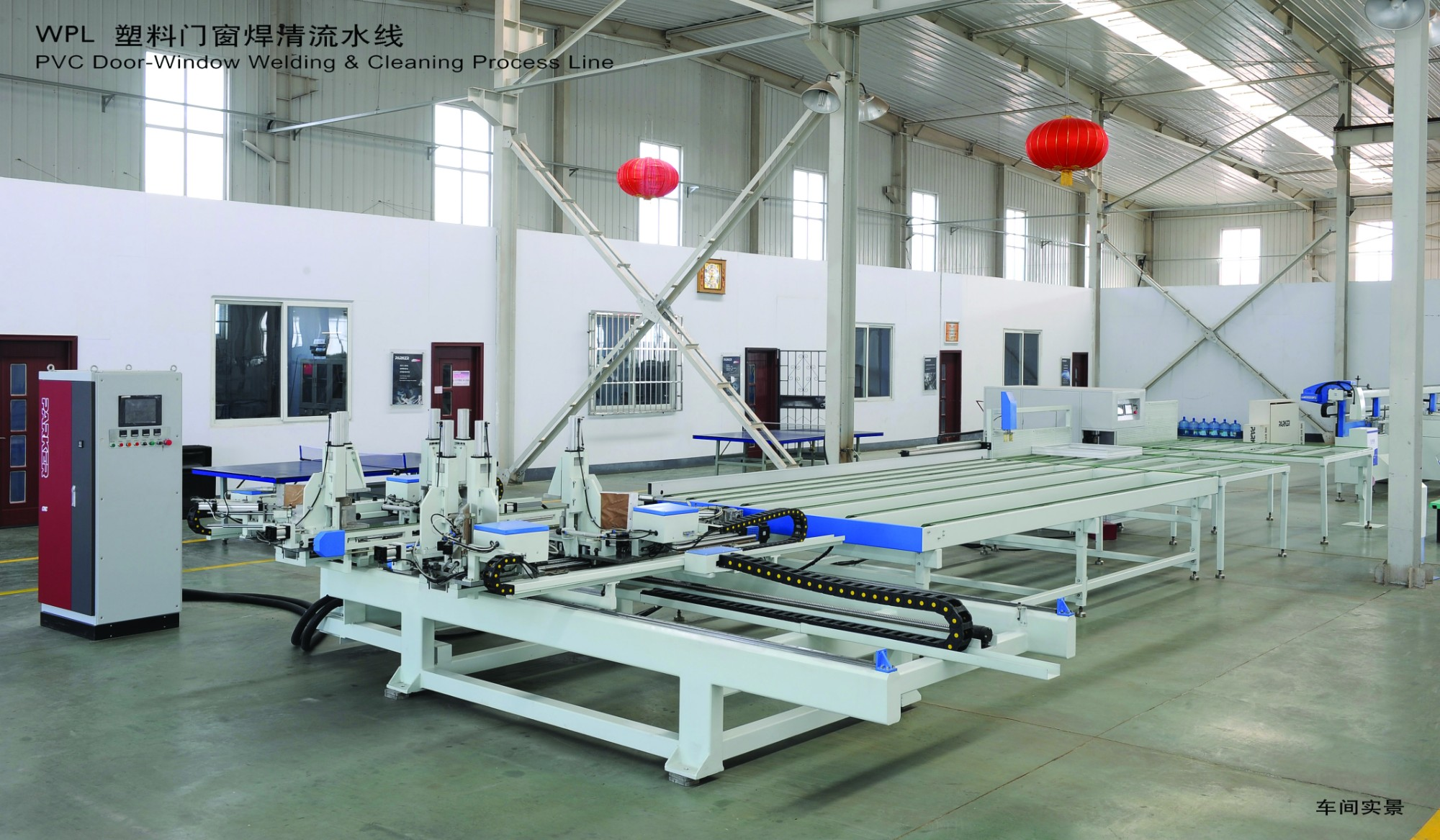 High quality PVC Welding And Cleaning Production Line Quotes,China PVC Welding And Cleaning Production Line Factory,PVC Welding And Cleaning Production Line Purchasing