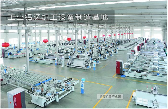factory-show4.jpg