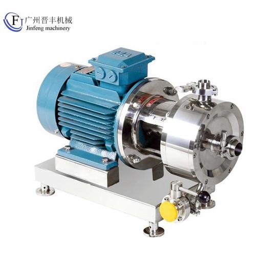 Emulsifier Pump