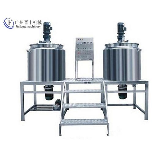 eliquid mixing tank pharmaceutical jacketed homogenizing mixing tank