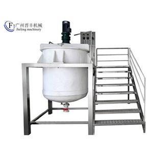 Polypropylene Anti-corrosive Mixer