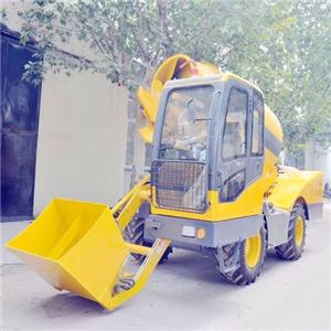 Cheap Price Small 4m3 Self Loading Concrete Mixer For Sale