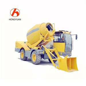 Small Self Loading Mobile Concrete Mixer For Sale