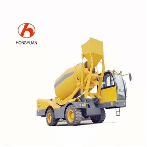 Brand New Small Mobile Concrete Batching Plant Mixer For Sale