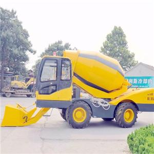 China Low Price 4 Cubic Meters Used Concrete Mixer Truck With Pump