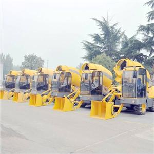 3.5 Cubic Meters Concrete Mixer Truck For Sale