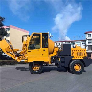 Mobile Concrete Plant With Self Loading Fuction