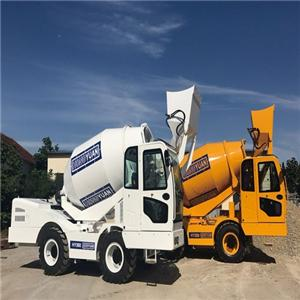 QGMC3500 Self Charging Mobile Concrete Mixer For Sale
