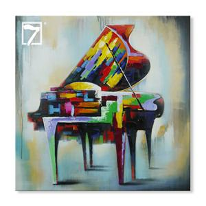 Musical Instrument Painting Vintage Piano