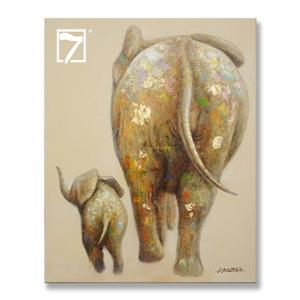 Cheap Painting Online Animal Elephant Wildlife