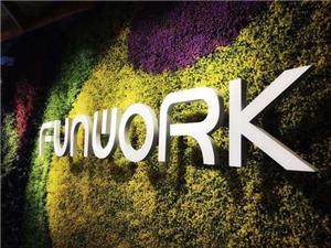 Personalizar o trabalho artístico para o seu projeto -FUNWORK