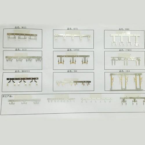 Speaker Components