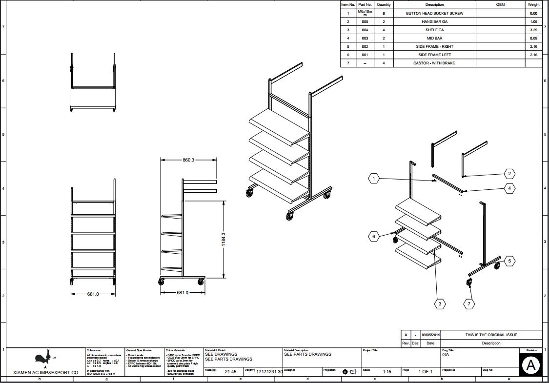 Multifucational Garment Rack Manufacturers, Multifucational Garment Rack Factory, Supply Multifucational Garment Rack