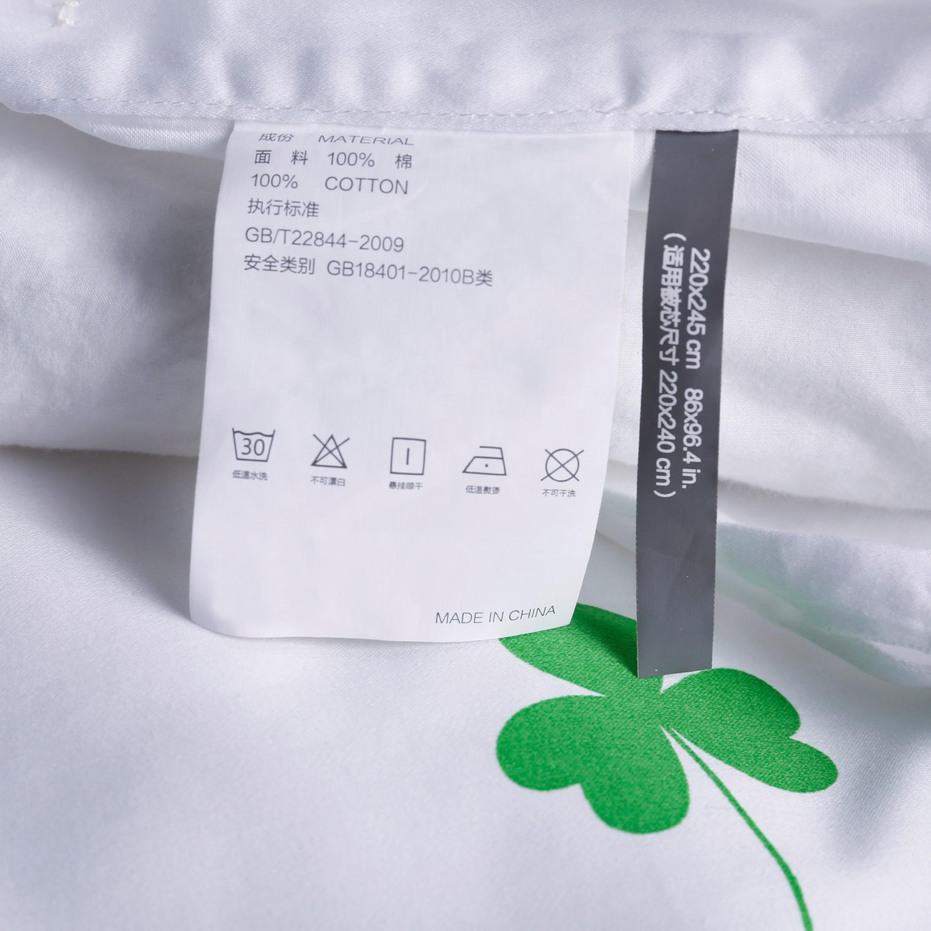 Home Textile Bedding Set Manufacturers, Home Textile Bedding Set Factory, Supply Home Textile Bedding Set