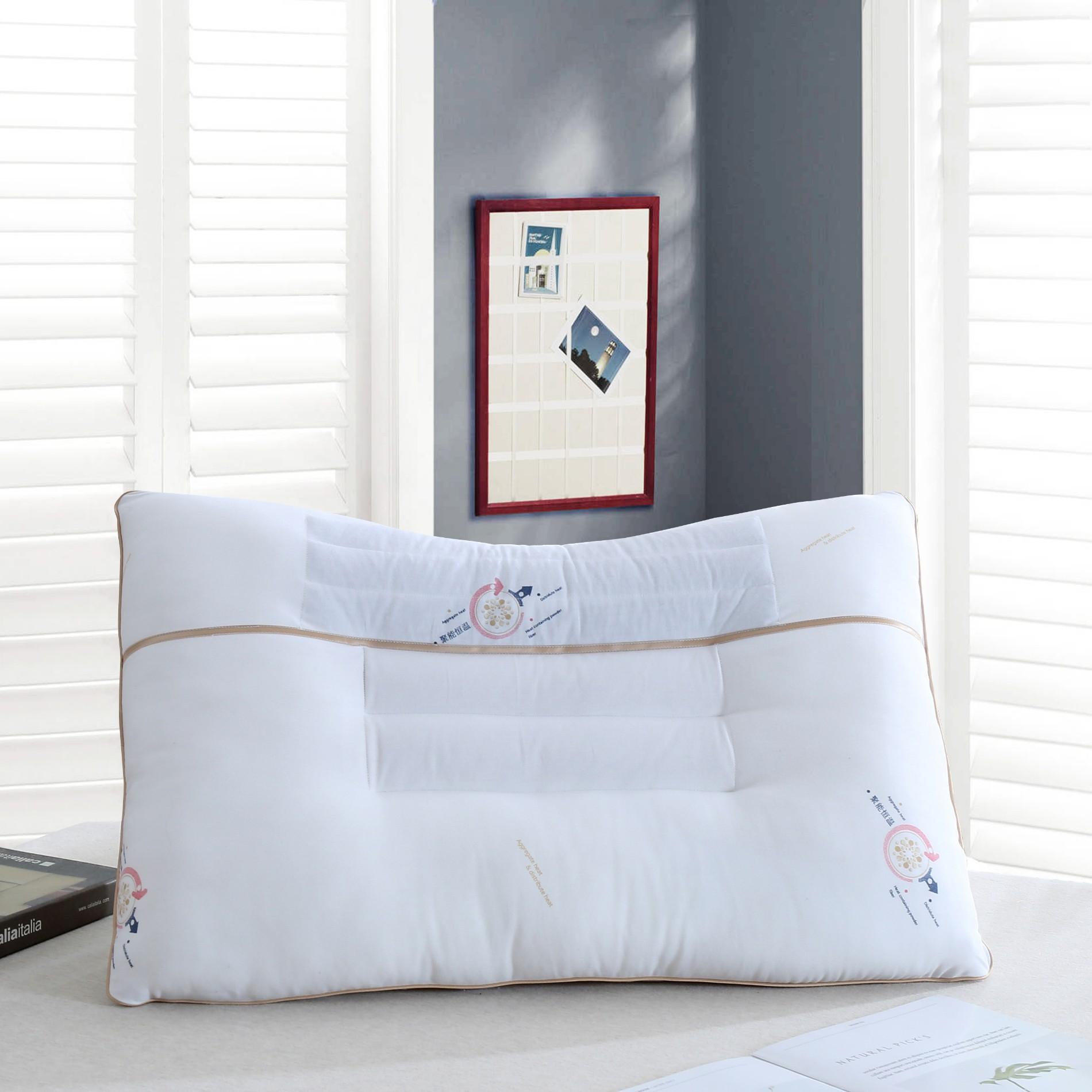 Antibacterial Pillow
