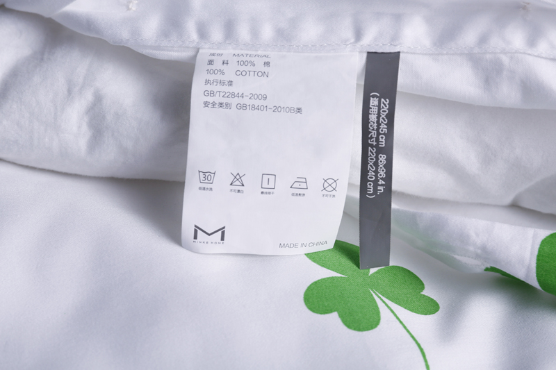 Home Bedding Set