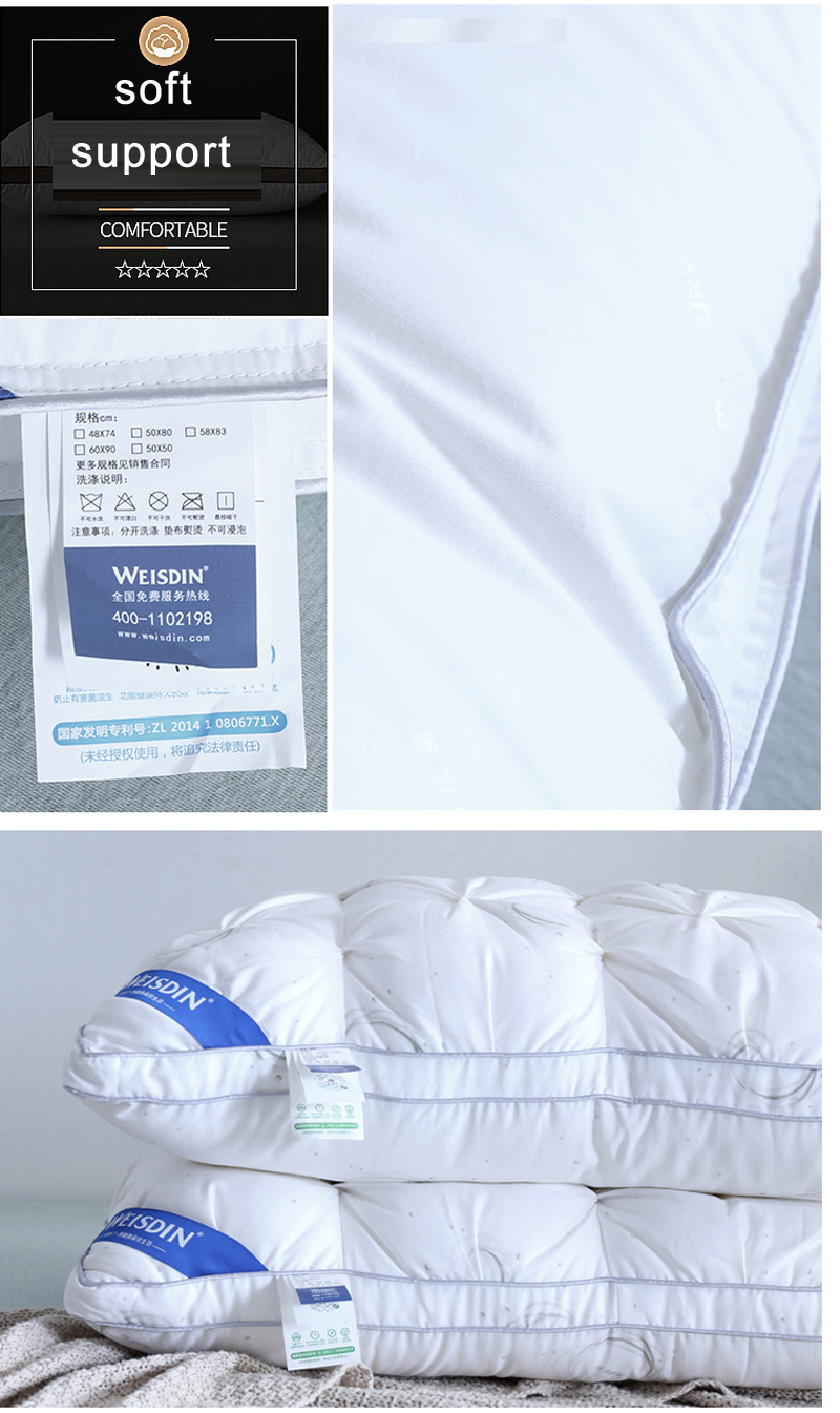 White Bed Pillows