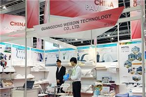 Foreign Exhibition show