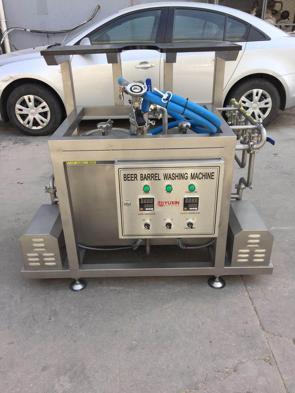 manual keg washer
