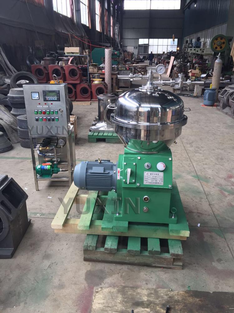 beer centrifugal machine