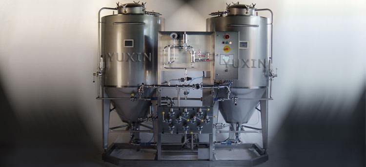 Yeast tank,yeast propagation tank,yeast propagation system