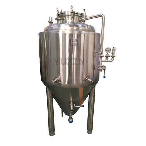 Yeast Propagation Tank Manufacturers, Yeast Propagation Tank Factory, Supply Yeast Propagation Tank