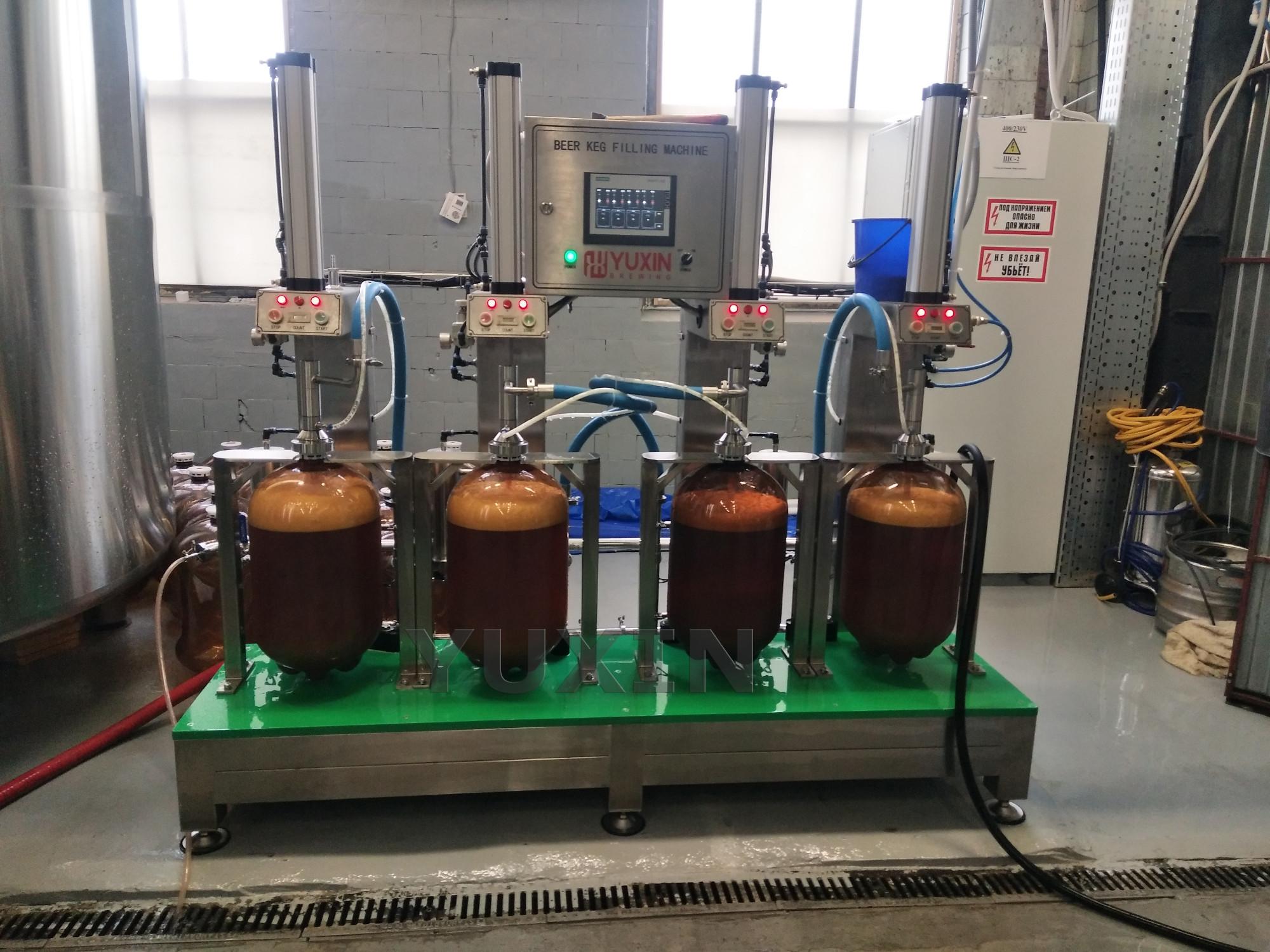 Совмещенное оборудование на наполнения пива в ПЭТ кеги и нержавеющие кеги