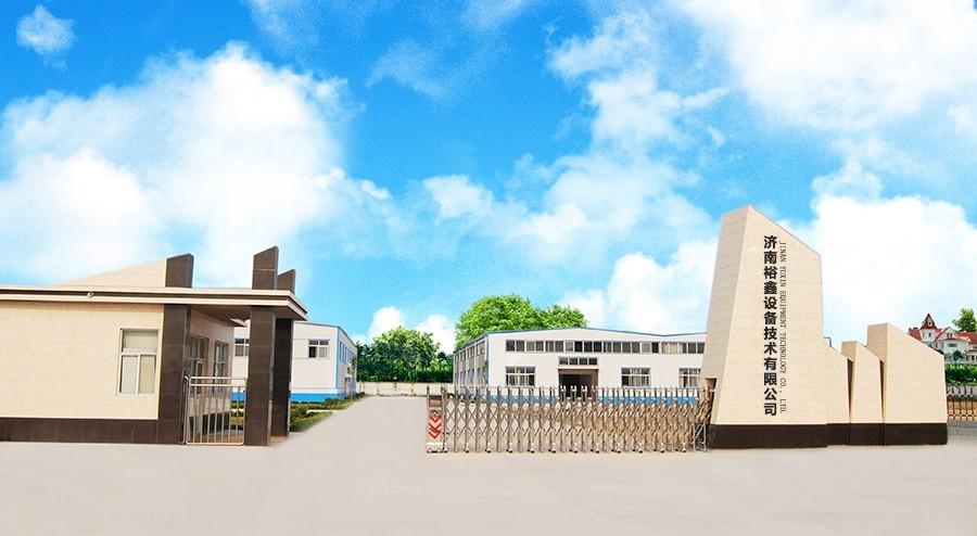 Jinan Yuxin Equipment Technology Co., Ltd