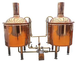 2BBL Red Copper Home Brewing System