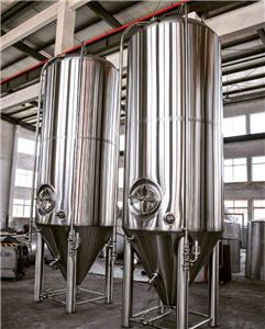 5000L Beer Fermentation Equipment