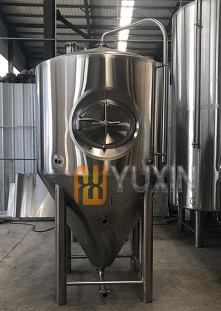Beer Fermentation/Bright Tanks Manufacturer