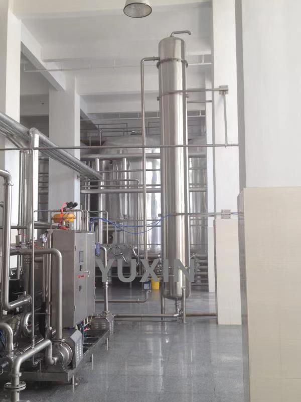 Equipo de desaireación y equipo de dilución de alta concentración