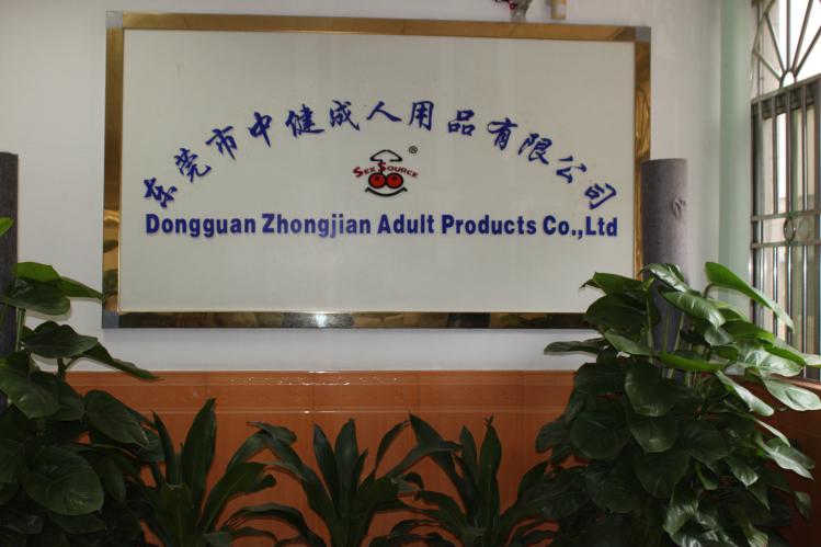 Zhongjian.jpg