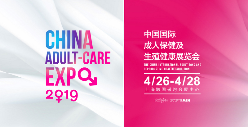 CHINA ADULT-CARE EXP 2019
