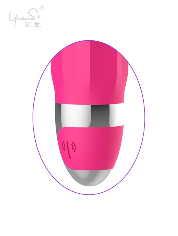 G Spot Vibrator Manufacturers, G Spot Vibrator Factory, Supply G Spot Vibrator