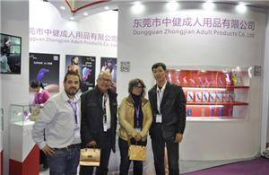 Customer Visiting At China Adult-Care Expo