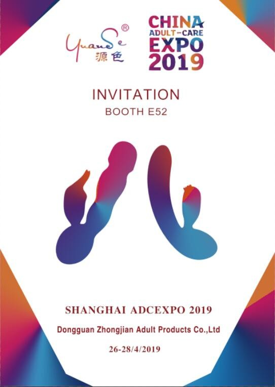 Sincerely welcome your visist our booth-E52