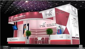 Here's our exhibition hall design at Shanghai ADC-Expo 2019 on 26th-28th April