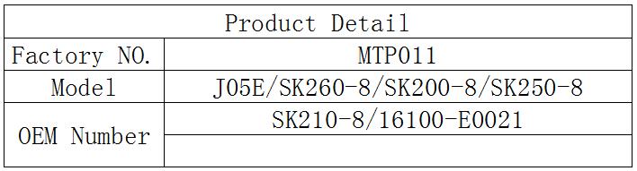 SK210-8