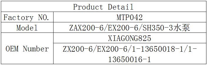 1-13650018-1