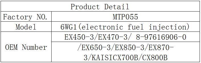 1-87311001-0