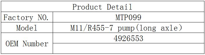 4926553